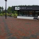 岩見沢サービスエリア(上り) -