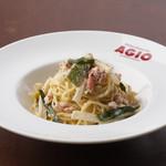 マーケットレストラン AGIO -