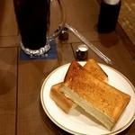 倉式珈琲店 - 厚切りトーストと水だしコーヒー