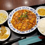 重慶飯店 -