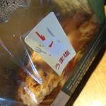 ベアーズキッチン - チキンバー