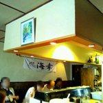 麺処 蓮海 - 店内カウンター席