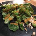 THE GATEHOUSE - ルッコラと夏野菜のサラダクロッカン