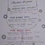 90610853 - グラスワインメニュー