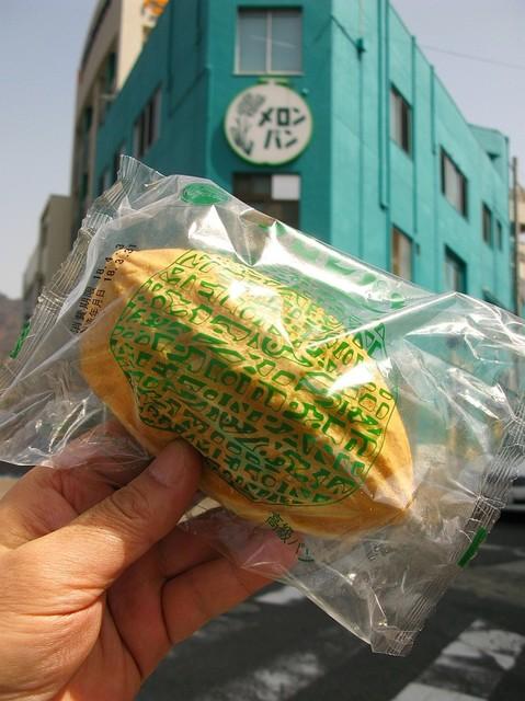 メロンパン 本店 - カスタードクリームのメロンパン、税込180円