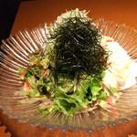 Koshitsuwashokutawaraya - 豆腐と九条ネギのサラダ