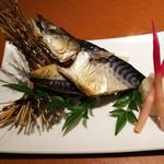 Koshitsuwashokutawaraya - サバの文化干し