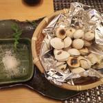 天麩羅 杉 - 初もの炒り銀杏
