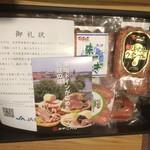 """豊前ハム工房 - """"大分県国東市への故郷納税お礼品"""""""