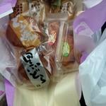 青木菓子店 - いっぱい買ったー♪
