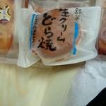 青木菓子店 - 生どら焼~♪