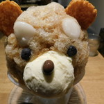 90619671 - つん白熊(1日30犬限定)
