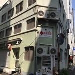 萬楽飯店 - 十字路の看板。なんか古くて大きな本格中華料理店の様な雰囲気。
