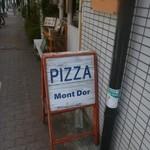 モンドール -