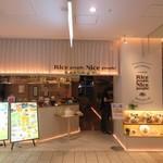 Rice people,Nice people! - KITTE博多の9階にあるタイ料理のお店です。