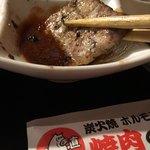 焼肉の田口 - タレは普通の醤油と厚木名物の味噌ダレ。やっぱ味噌だよな