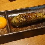 四谷三丁目 今井屋本店 -