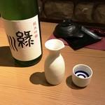 新宿個室割烹 志摩 - 緑川