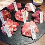 90624783 - 7種類の羊肉