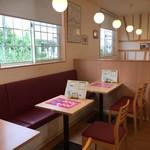 香蔵珈琲店 -