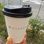 Kurasu - 深煎りエチオピア*