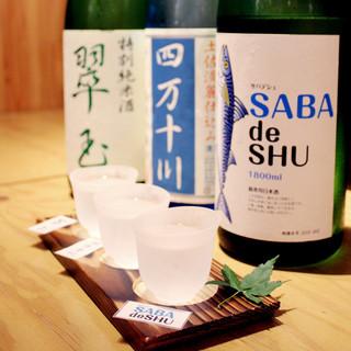 日本酒飲み比べセットが800円!