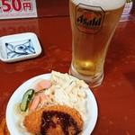 瑠玖&魚平 - お通し 300円