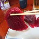 瑠玖&魚平 - 重たい