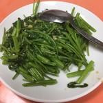 90637222 - 空芯菜のニンニク炒め