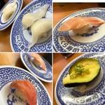 無添くら寿司 - イカ 中トロ ナス