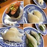 無添くら寿司 - とびっこ イカ