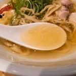90638570 - スープ