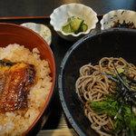 おもの里 - 魚定食