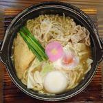 めんちゃんこ亭 - めんちゃんこ(味噌味)680円+生卵120円