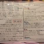 LOCAL BAR 新栄EIGHT - メニュー1 2018/02/21