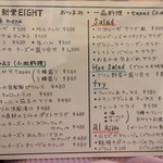 LOCAL BAR 新栄EIGHT - メニュー2 2018/02/21