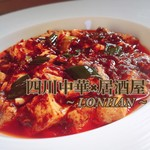 Chinese restaurant bar 龍飯 - 料理写真: