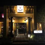 六壱珈琲 - 入口
