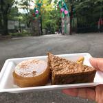五月山公園売店 - 料理写真:おでんと五月山動物園