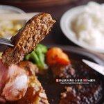 しんめい - ジャンボハンバーグステーキ