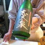 """いっ木 - """"志太泉""""純米吟醸酒。"""