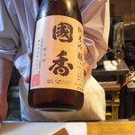 """いっ木 - """"國香""""純米吟醸酒。"""