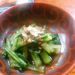 山中荘 - 朝食 小松菜のおひたし