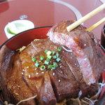 和風創作料理だいご - ステーキ丼\1000