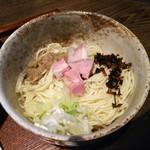 メンドコロ キナリ - 和え玉