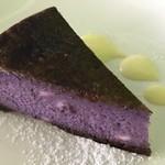 90670588 - タロ芋のチーズケーキ