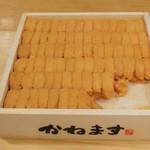 90671813 - 利尻バフンウニ(no.1札)