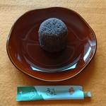 御菓子司 塩五 - 料理写真: