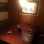 粋魚 むらばやし - 内観2:テーブル席