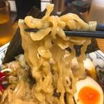 くじら食堂 -